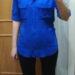 Синяя женская рубашка, Челябинск