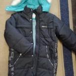 Продам новую зимнюю куртку, Челябинск