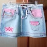 Юбку джинсовую продам, Челябинск