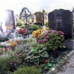 Уборка могилок в Челябинске, Челябинск