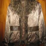 Куртка зимняя+куртка кожаная в подарок, Челябинск