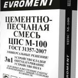 Цементно-песчанная смесь м-150 (пцс м-150), Челябинск