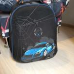 Рюкзак для начальной школы, Челябинск