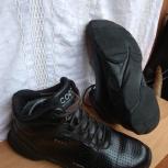 Ботинки Соес, Челябинск