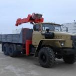 Аренда крана - манипулятора КМУ на базе Урал, Челябинск