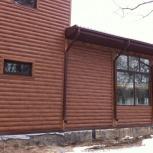 Фасадные работы сайдинг фасадные панели кассеты композит и др, Челябинск