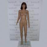 Манекен женский пластиковый 175см, f-03/a02/3648, Челябинск