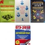 Математика Е.Г.Э. Русский язык Сочинения Литература, Челябинск