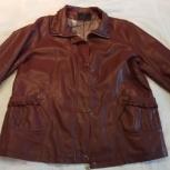 Куртка искусственная кожа 56-58 р-р, Челябинск