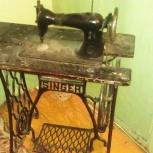 Продам швейную машинку зингер, Челябинск