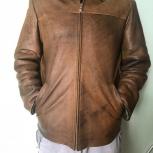 Продам куртки мужские, Челябинск