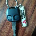 Ключ от машины, Челябинск