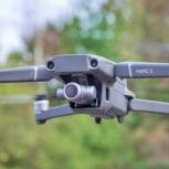 Квадрокоптер DJI Mavic 2 Zoom дрон, Челябинск