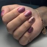 Покрытие ногтей гель-лаком, Челябинск