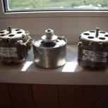 3 мотора для магнитофона, Челябинск