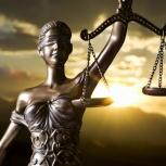 Помощь в юрисппруденции, Челябинск