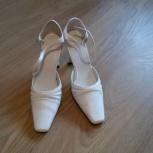 Туфли белые, Челябинск