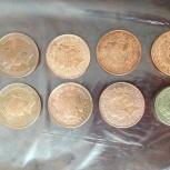 Монеты Великобритании, Челябинск