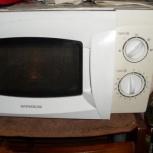 Микроволновая печь, Челябинск