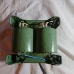 Трансформатор на 100 вольт для импортной радиоаппаратуры, Челябинск