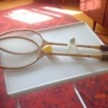 теннисные ракетки, воланчик, шарик, Челябинск
