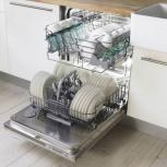 Посудомоечная машина, Челябинск