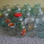 Банки (стекло).05.,07, 1,2,3 литра, Челябинск