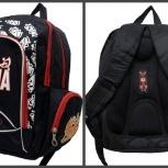 Рюкзак для школы, Челябинск