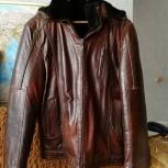 Куртка мужская, зимняя, Челябинск