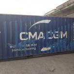 Морской контейнер аренда, Челябинск