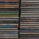 CD и МР3 диски, Челябинск