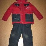 Зимний костюм на мальчика (фирма Barrakuda) на рост 128 см, Челябинск