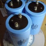 Высококачественные конденсаторы  AEROVOX  - Made in MEXICO, Челябинск