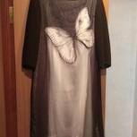 Платье р. 52, Челябинск