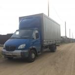 Грузоперевозки 4т. Тент, длина 6м., объем 32 м³, Челябинск