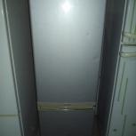 Холодильник, Челябинск
