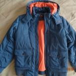 Продам куртку для мальчика Finn Flare Kids, Челябинск