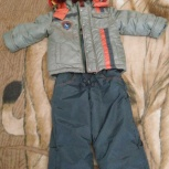 Детский зимний костюм, Челябинск