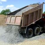 Доставка щебня, Челябинск