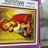 Иконы Картина из страз размер 22*28, Челябинск