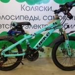Велосипед скоростной детский 20д, Челябинск
