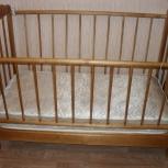 Продаю детскую кроватку, Челябинск