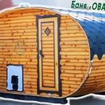 """Баня """"ОВАЛ"""", Челябинск"""