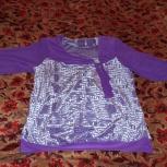 Продам новые нарядные блузки, Челябинск