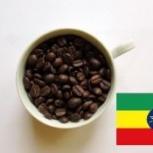 Кенийский кофе в зёрнах, Челябинск