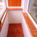 Окна, балконы, лоджии очень выгодно в Челябинске, Челябинск