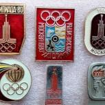 Значки Олимпиада 80 Игры Москва 1980 Комплект 6 шт, Челябинск