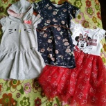 Одежда и обувь для девочки, Челябинск