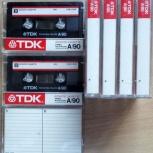 Аудиокассета TDK A90 Type I Normal Position Japan, Челябинск