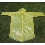Куртка-дождевик(плащ) полиэтиленовый непромокаемый, Челябинск